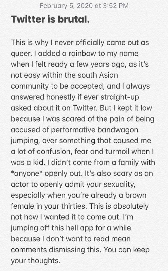 Jameela Jamil queer