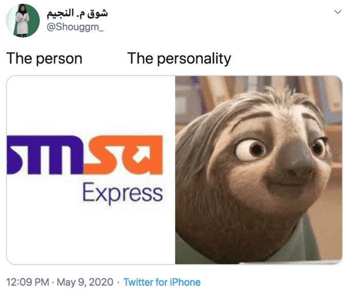 person personality meme, person vs. personality meme, the person the personality, the person the personality meme, the person vs. the personality meme